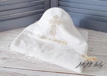 Крестильное полотенце «Спаси и Сохрани» (золото)